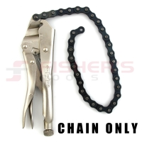 20R Replacement Chain 18 Inch